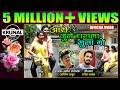 aaye june gharala suna go आय ज न घर ल full video song sung by manda mai fame animesh thakur