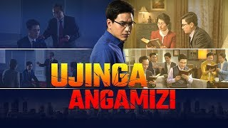 "Swahili Christian Movie ""Ujinga Angamizi"" 