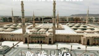 Ilahija - Mumini Su Samo Braca