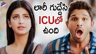 Allu Arjun andamp; Shruti Haasan Hilarious Comedy Scene | Race Gurram Telugu Movie | Bramhanandam | Thaman