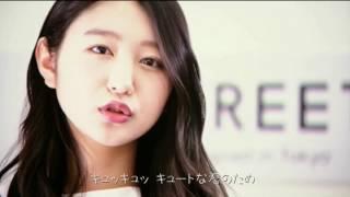 FREETEL×熱唱少女 999の好き 内村莉彩.