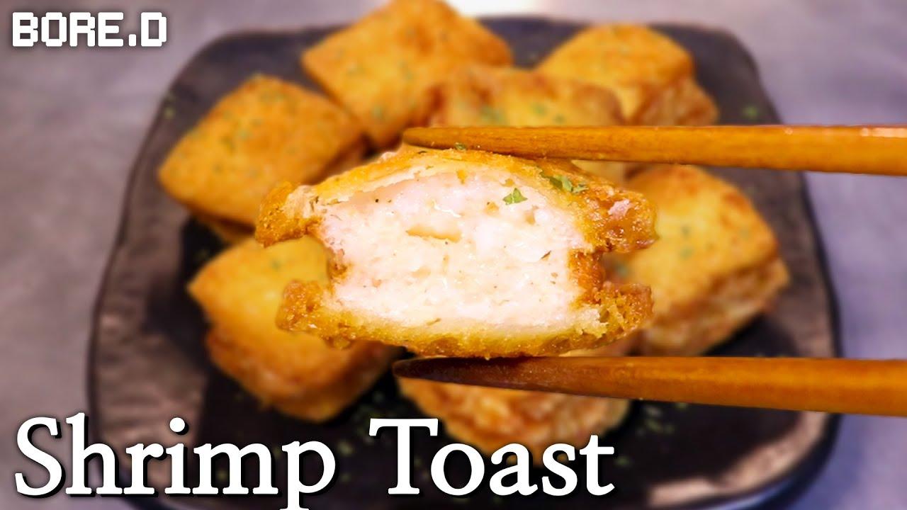 Mian Bao Xia Shrimp Toast 멘보샤 Cooking Rpg Youtube