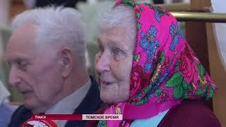 Губернатор вручил юбилейные медали участникам Великой Отечественной войны и труженикам тыла