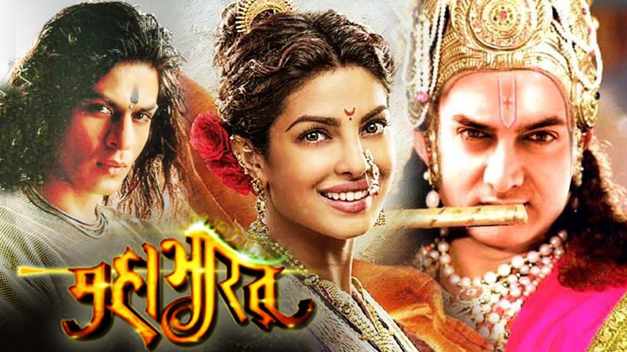 Rs 1000 Cr Mahabharata Bollywood Dream Cast Shahrukh Khan Aamir