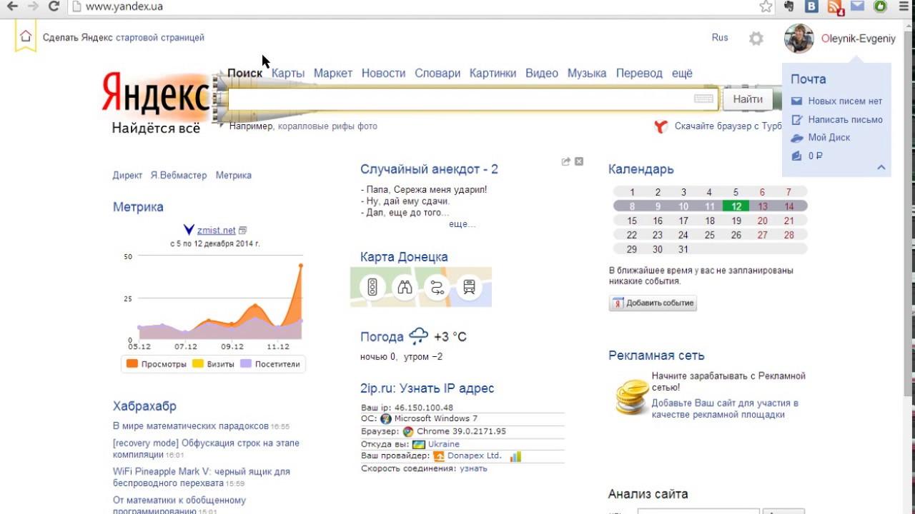 Как я писал в службу поддержки Яндекс  Как я писал в службу поддержки Яндекс