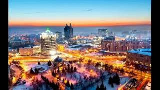 Мой Новосибирск
