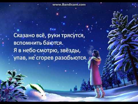 Клип Катя Нова - дай мне сказать