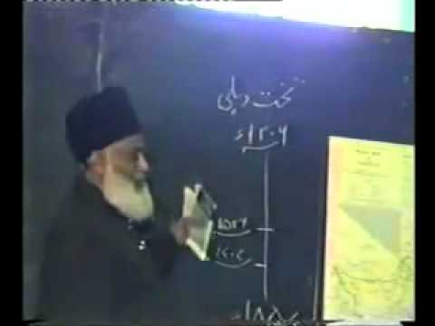 Muslims in Indian Subcontinent (1206-1857 AD) - Dr.Israr