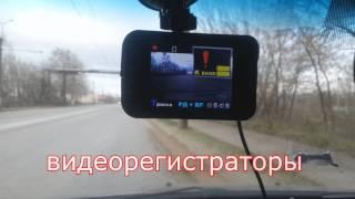 +7 343 201 08 04 Штатные головные устройства в Екатеринбурге. Штатные автомагнитолы.(, 2014-04-26T15:42:29.000Z)