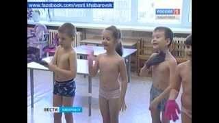 Repeat youtube video Вести-Хабаровск.