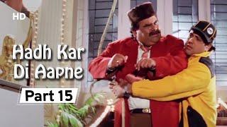 Hadh Kar Di Aapne  Part 15 - Superhit Comedy Film - Govinda - Rani Mukherji - Jhonny Lever