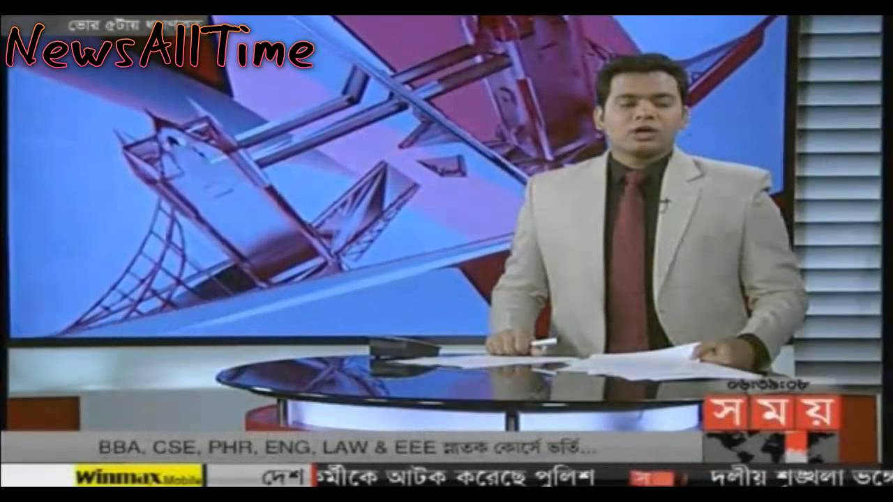 somoy tv live now