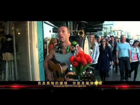 Coldplay  酷玩樂團 - A Sky Full Of Stars繁星 (華納official HD 高畫質官方中字版)