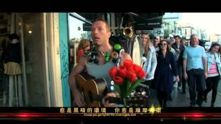 Download lagu Coldplay 酷玩樂團 - A Sky Full Of Stars繁星