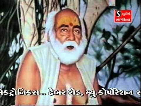 Suresh Rawal - Batuk Maharaj - Lidhi Re Vidayu Bagdana Dham Ni Part 1