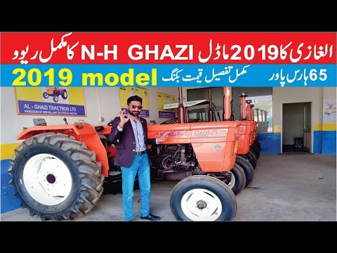 2019 model new holland tractor N H ghazi 65 hp full review