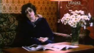 Одиссея А  Вертинского  1991