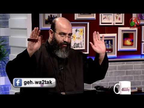 الجهاد في المسيحية - جه وقتك - Alkarma tv
