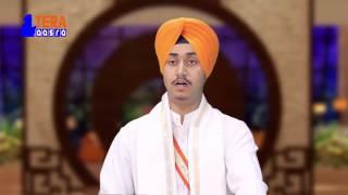 Gun gobind - Bhai Simranpal Singh, Bhai Gurnadar Singh (Patiala Wale) Ph. 09876953205, 09915217594