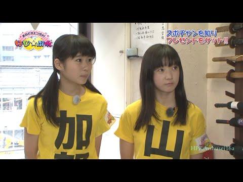 ハロプロ研修生 はぴ★ぷれ #08 2/2 20140111 [HD 1080p]
