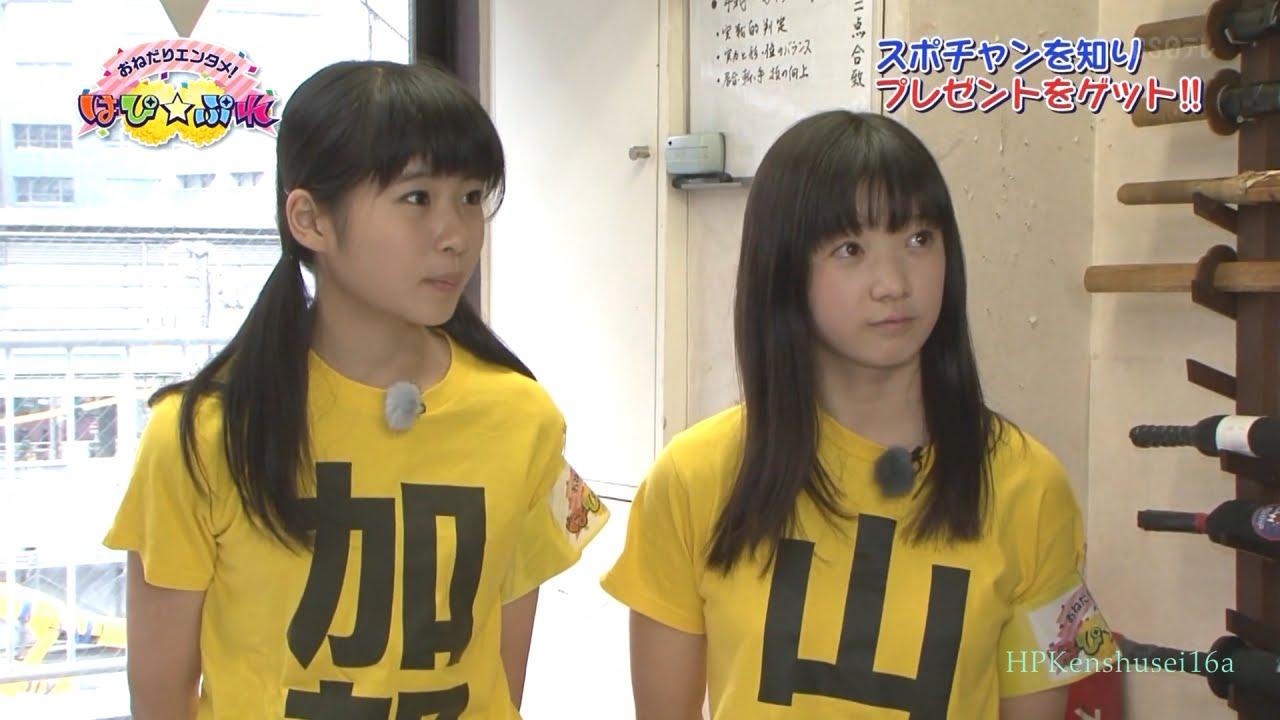 加賀かえでーと山岸りこりこの二人は… [無断転載禁止]©2ch.net->画像>57枚