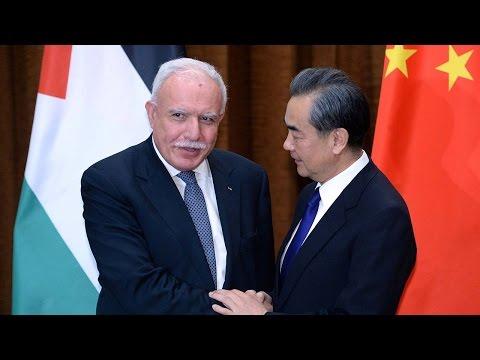 Wang Yi meets Palestinian FM