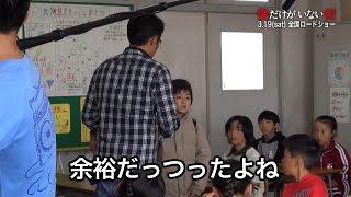 子役・中川翼が監督から厳しく指導 映画「僕だけがいない街」メーキング映像を先行公開 #Boku Dake ga Inai Machi #movie thumbnail