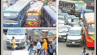 এবার সড়ক ব্যবস্থাকে ঢেলে সাজানোর পরামর্শ | BD Traffic Mismanagement | Somoy TV