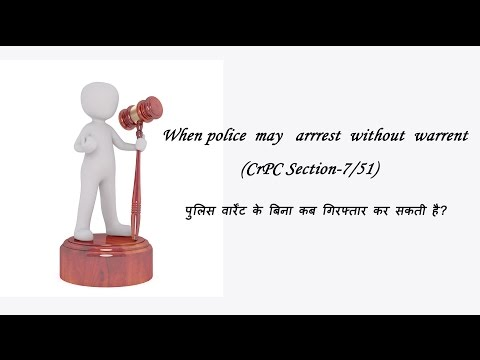 CrPC Section-7/51/Search of arrested person/ गिरफ्तार किए