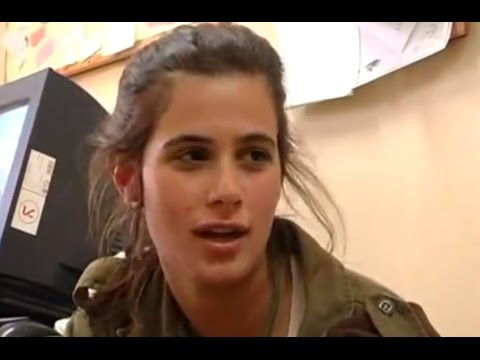 Israeli female soldiers teach infantry (IDF Israel Defense Forces army israeli women military girls)