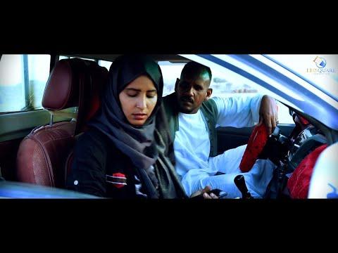 2021New Eritrean Series Film- ድራማ ምስጢር እብ ምስጢር 5ይ ክፋል (2021)