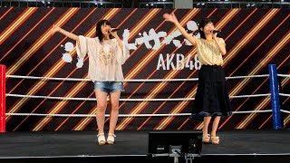 2017/6/25 AKB48 47th Single「シュートサイン」大握手会 気まぐれオン...
