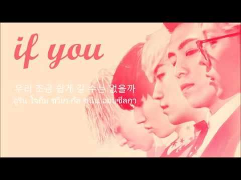 [Karaoke-Thaisub] BIGBANG - IF YOU - Instrumental