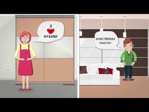Шкафы-купе и кухни в Калининграде по индивидуальному