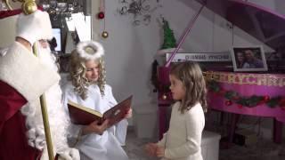 Wie Sinti Kinder Weihnachten feiern. Sussey und ihre Familie treffen den Weihnachtsmann (2014)