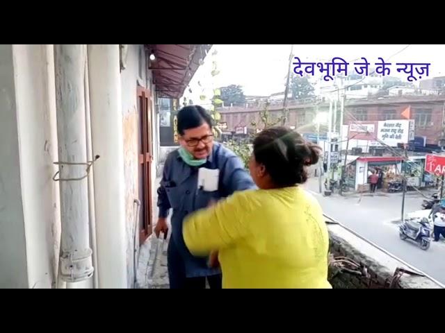 ऋषिकेश में महिला पत्रकार पर हमला।