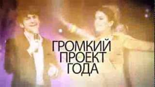 Анонс сольный концерт 26 января 2014года Мурад и Гюльназ Гаджикурбановы
