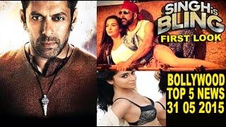 South HOT Actress, Bajrangi Bhaijaan Frist Look, Hamari Adhuri Kahani Official Trailer Out & more