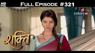 Shakti - 16th August 2017 - शक्ति - Full Episode