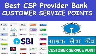 Best CSP Provider Bank l Apply for All Bank CSP l Best CUSTOMER SERVICE POINTS l CSP Banking