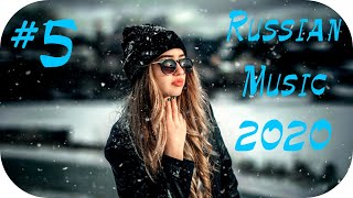 🇷🇺 RUSSIAN MUSIC 2020 🔊 Russische Musik 2020 Mix 🔊 Russian Dance Music 2020 🔊 Russian Hits 2020 #5