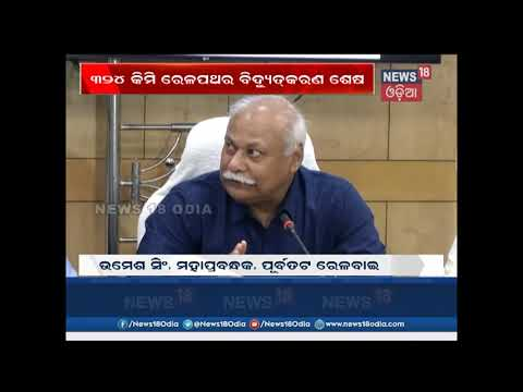 Memu train service between Berhampur Bhadrak soon | News18 Odia