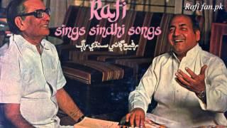 Tun Aheen Sahib-Mohammed Rafi Sings Sindhi Songs