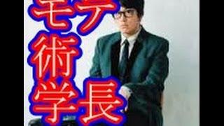 短編映画風の「Peach Time」での岡村靖幸はちょっと情けない男の子を好...