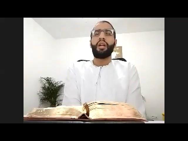 تلاوة آيات بينات من الذكر الحكيم-عبدالله الهبطي- حفيد الفقيدة