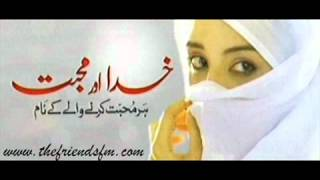 vuclip Khuda Aur Mohabbat Mobile ring tone   With Download LInk   YouTube