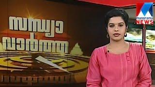 8pm News Bulletin 06th Sep 2016