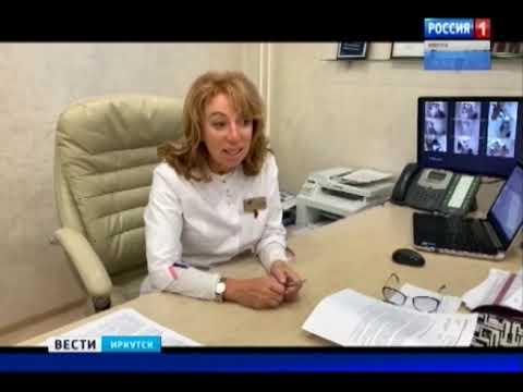 Выпуск «Вести-Иркутск» 17.09.2019 (17:00)