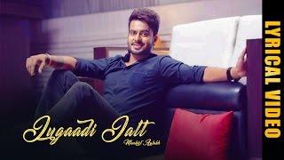 Jugaadi Jatt - Lyrical Video || Mankirt Aulakh feat. Gupz Sehra || Latest Punjabi Song 2017