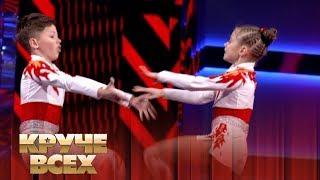 Амалия Крикливая и Дмитрий Потаман - короли акробатического рок-н-ролла  | Круче всех!